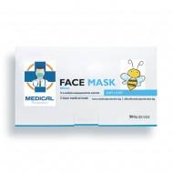 Medical Protection Παιδικές μάσκες προσώπου μιας χρήσεως, (3-ply), 50τεμ.