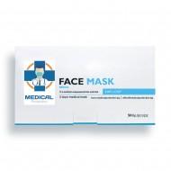 Medical Protection Μάσκες προσώπου μιας χρήσεως, (3-ply), 50τεμ.