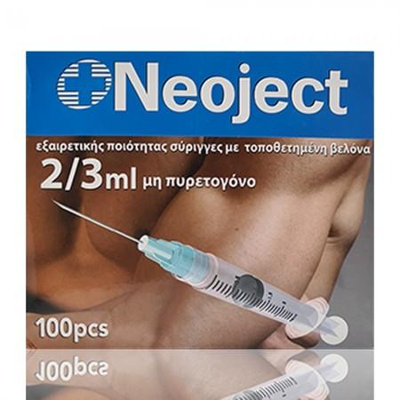 Neoject Σύριγγες 2,5 - 3cc - (21-23G), 100τεμ.
