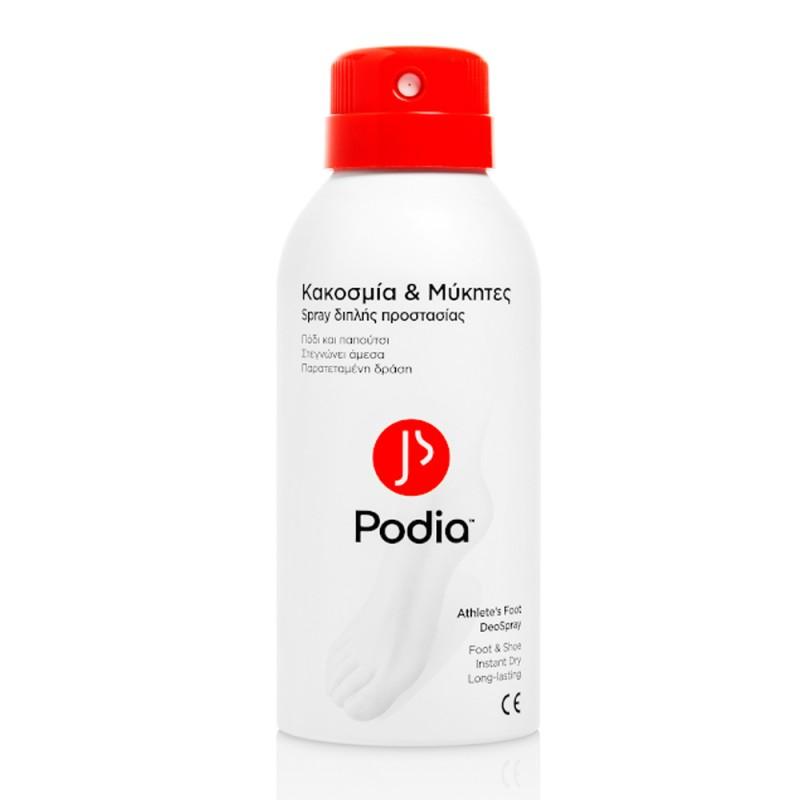 Podia Spray διπλής προστασίας για ιδρώτα & μύκητες 100gr