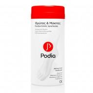 Podia Πούδρα διπλής προστασίας για ιδρώτα & μύκητες 100gr