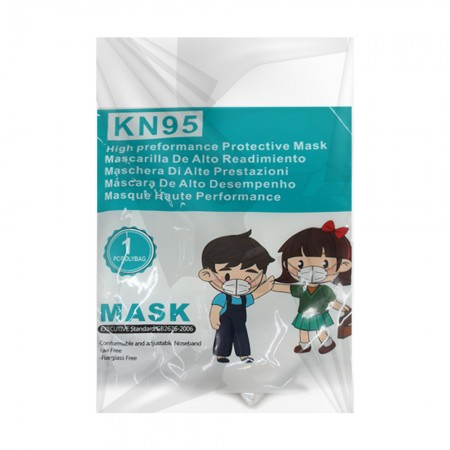 FFP2 ΚΝ95 Μάσκες παιδικές, Λευκό, 10τεμ.