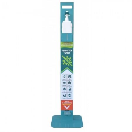 Hygo Clean Επιδαπέδιος σταθμός απολύμανσης με ποδομοχλό