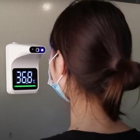 Alphamed UFR-118 Θερμόμετρο υπερύθρων τοίχου