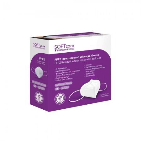 Soft FFP2 Μάσκες ενηλίκων, Λευκό, 10τεμ.