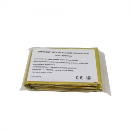 Pharma Ισοθερμική κουβέρτα πρώτων βοηθειών, 130 x 210 cm