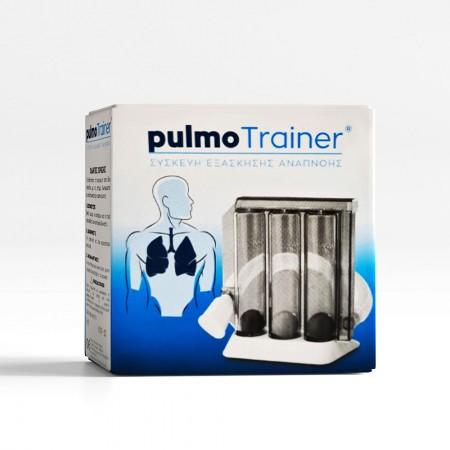 Alfacare Pulmo Trainer Εξασκητής αναπνοής