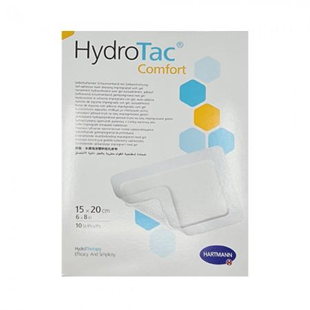 Hartmann Hydro Tac Comfort, Aποστειρωμένο επίθεμα 15Χ20cm, 1 τεμ.