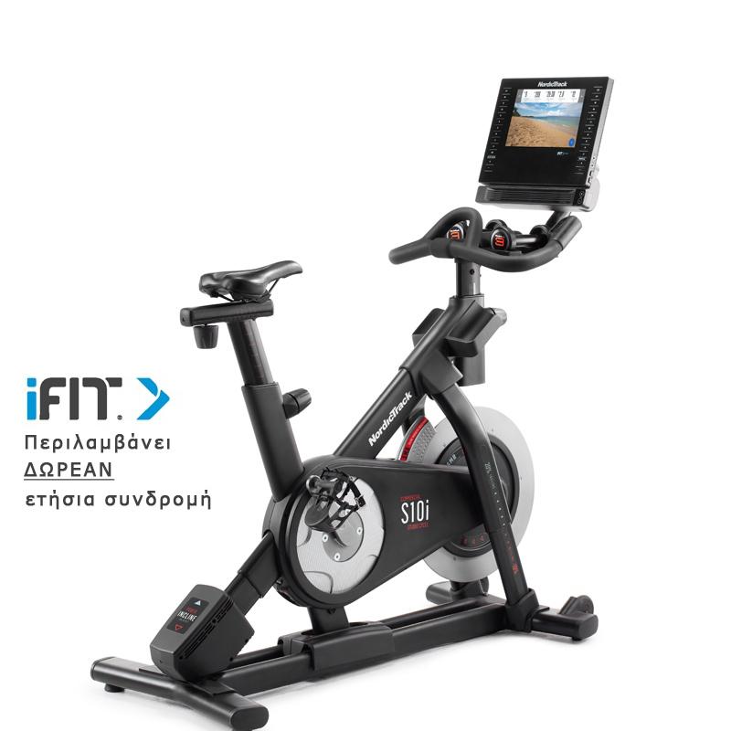 Ποδήλατο STUDIO S10i Commercial - NORDICTRACK
